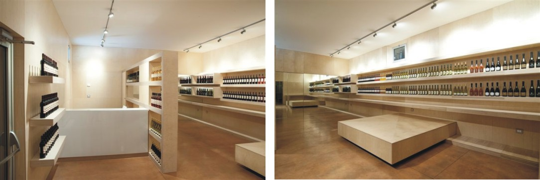 wineshop2